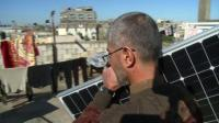 News video: Gazans turn to solar power as fuel crisis bites